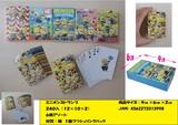 低単価!販促品や景品に★ミニオンズ キャラクターズトランプ★