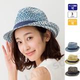 【2017SS】【春夏新作】【帽子】ダーリンミックス中折れハット
