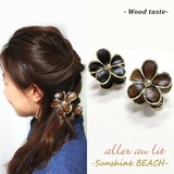 "【aller au lit】-Sunshine BEACH-""Wood taste""ゴールドラインフラワーバンス"