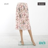 【SALE】【ミセス】【M〜L】花柄 プリーツ スカート r102733