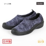 Upper Stretch Shoes