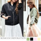 Floral Pattern Embroidery Type Blouson