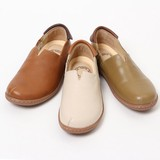 hocco Leather Casual Slippon Shoes