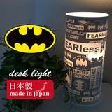 【送料無料】【ワーナーブラザーズ/バットマン】デスクランプ