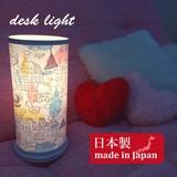 【送料無料】ハローキティ サンリオデスクライト・デスクランプ