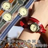 アンティークな雰囲気 ブレスみたいな腕時計【ロングブレス腕時計】アジアン雑貨