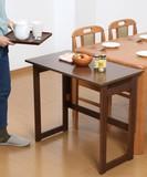 【直送可】【送料無料】天然木折りたたみテーブル
