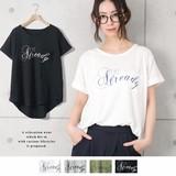 ◆2017春夏新作◆ロゴプリントラウンドヘムTシャツ/mitis/SS
