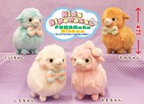 Kids Alpacasso Ribbon