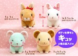 Rabbit Soft Toys