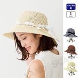 【2017SS】【春夏新作】【帽子】リボンベルトミックス帽