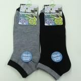 S/S Men's Plain Base Ankle Socks