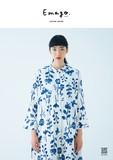 【Web展】(4月納品)日本製!2017年春夏新作【フラワーロングシャツワンピース】