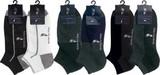 【WESTERN POLO TEXAS】メンズ スニーカー靴下 (転写) 120足セット