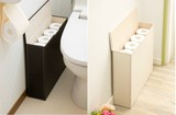 Leather Toilet Paper Box