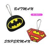 キーカバー ''バットマン'' ''スーパーマン'' DCコミック