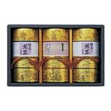 静岡銘茶 詰合せ CFT-100