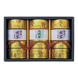 静岡銘茶 詰合せ CFT-80