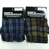 Men's Dyeing Checkered Boxer Short Included