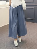 Spring Items Career Material wide pants