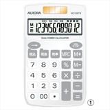 12桁ハンディータイプ カラー電卓