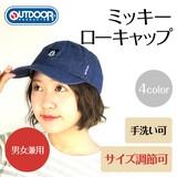 【New】【OUTDOOR】ミッキーローキャップ<4color・UV対策・男女兼用・手洗い可・サイズ調節可>