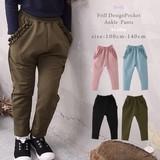 【即納】フリルデザインアンクル丈パンツ ≪全4色≫ ガールズ・キッズ 長ズボン