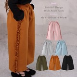 Frill Design Wide Ankle Pants 6 Colors Girls