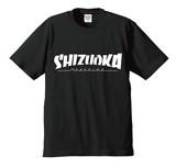 【先行予約限定】都道府県Tシャツ!!スケーターver!!静岡!!【4月5日締切】