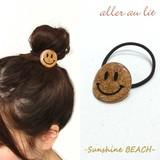 "【aller au lit】-Sunshine BEACH-""コルク""スマイルゴムポニー"