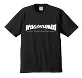 【先行予約限定】都道府県Tシャツ!!スケーターver!!鹿児島!!【4月5日締切】