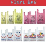 Vinyl Bag Shopping Bag Material Garbage bag