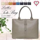 【新商品】大人気Bagを新改良★A4サイズ対応!本体牛床革ビジネストート<VEICE(ヴェイス)>