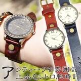 アンティークな雰囲気 上品なレトロ腕時計【レザー腕時計】アジアン雑貨