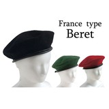 フランスタイプ ウールベレー帽 3色