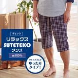 リラックスSUTETEKOメンズ チェック <Long underpants Men Check>