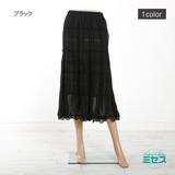 【2017春新作】【キャリア〜ミセス】【M〜L】ティアード ギャザー スカート cm100301