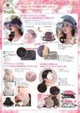 【シルク100%】帽子&シルク小物 2017年SPRINGno5