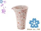 Flower Lipped Bowl Sakura Cherry Blossoms