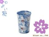 Flower Cup Blue Sakura Cherry Blossoms