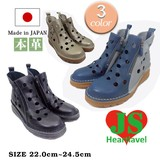 2017 S/S Heart Boots