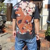 Japanese Pattern Embroidery Aloha Shirt Jacquard Fabric