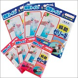 携帯トイレ(3PCS) GW-1603-053/GW-1603-054