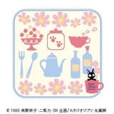 【魔女の宅急便】ミニタオル(フルールジジ/ピンク)[613742]