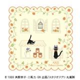 【魔女の宅急便】ミニタオル(春の窓辺/イエロー)[613711]