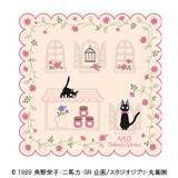 【魔女の宅急便】ミニタオル(春の窓辺/ピンク)[613728]