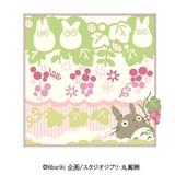 【となりのトトロ】ミニタオル(グレープガーデン/ピンク)[612752]