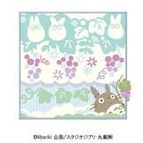 【となりのトトロ】ミニタオル(グレープガーデン/ブルー)[612769]