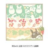 【となりのトトロ】ミニタオル(グレープガーデン/オレンジ)[612776]