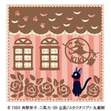 【魔女の宅急便】ミニタオル(お店へどうぞ/ピンク)[612783]